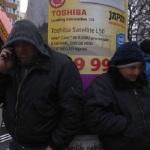 Simicska cége nyert a fővárossal szemben a hirdetőoszlopokról döntő perben